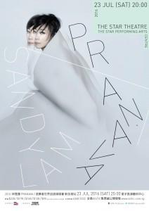 ROCK_SandyLam_Poster_RR
