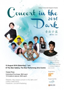 Concert In The Dark_Poster