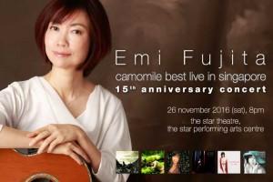EmiFujita_small