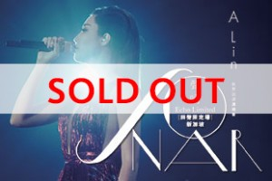 A-Lin Sold Out