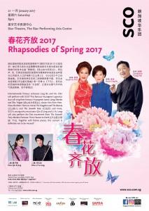 sco-spring-poster-2-2017-01