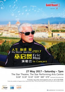 My Music Journey 2017 Eric Moo In Concert