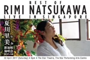 Rimi Natsukawa Singapore