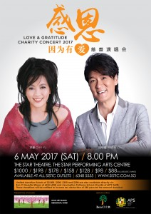 Love & Gratitude Charity Concert 2017《感恩~因为有爱》慈善演唱会