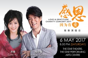 Love & Gratitude Charity Concert 2017