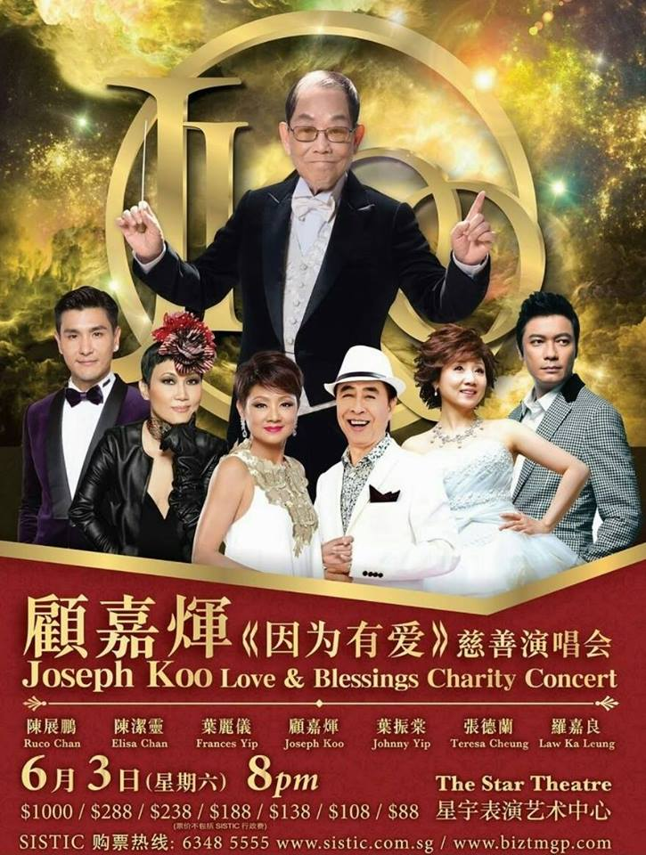 Joseph Koo 'Love & Blessings' Charity Concert
