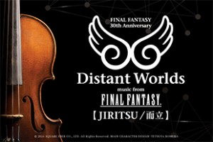 Distant Worlds: music from FINAL FANTASY - JIRITSU Singapore
