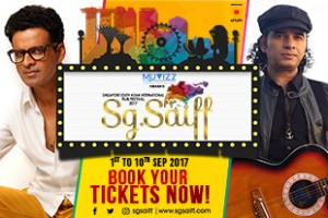 South Asian Film Festival