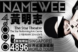 Namewee 黄明志 Singapore