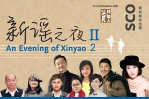 Xinyao-web-310x207